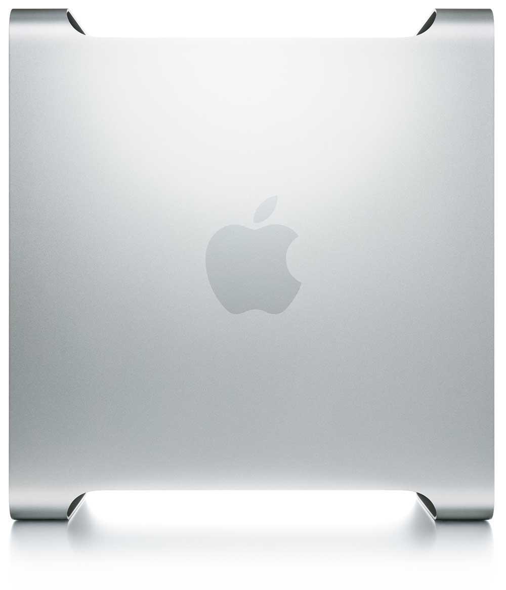 Power Macintosh G5 (2005)