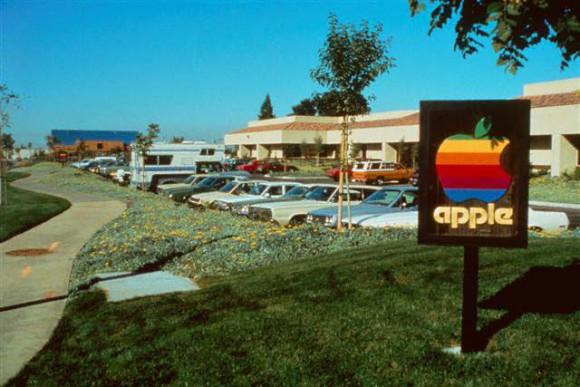 1981: Apple HQ