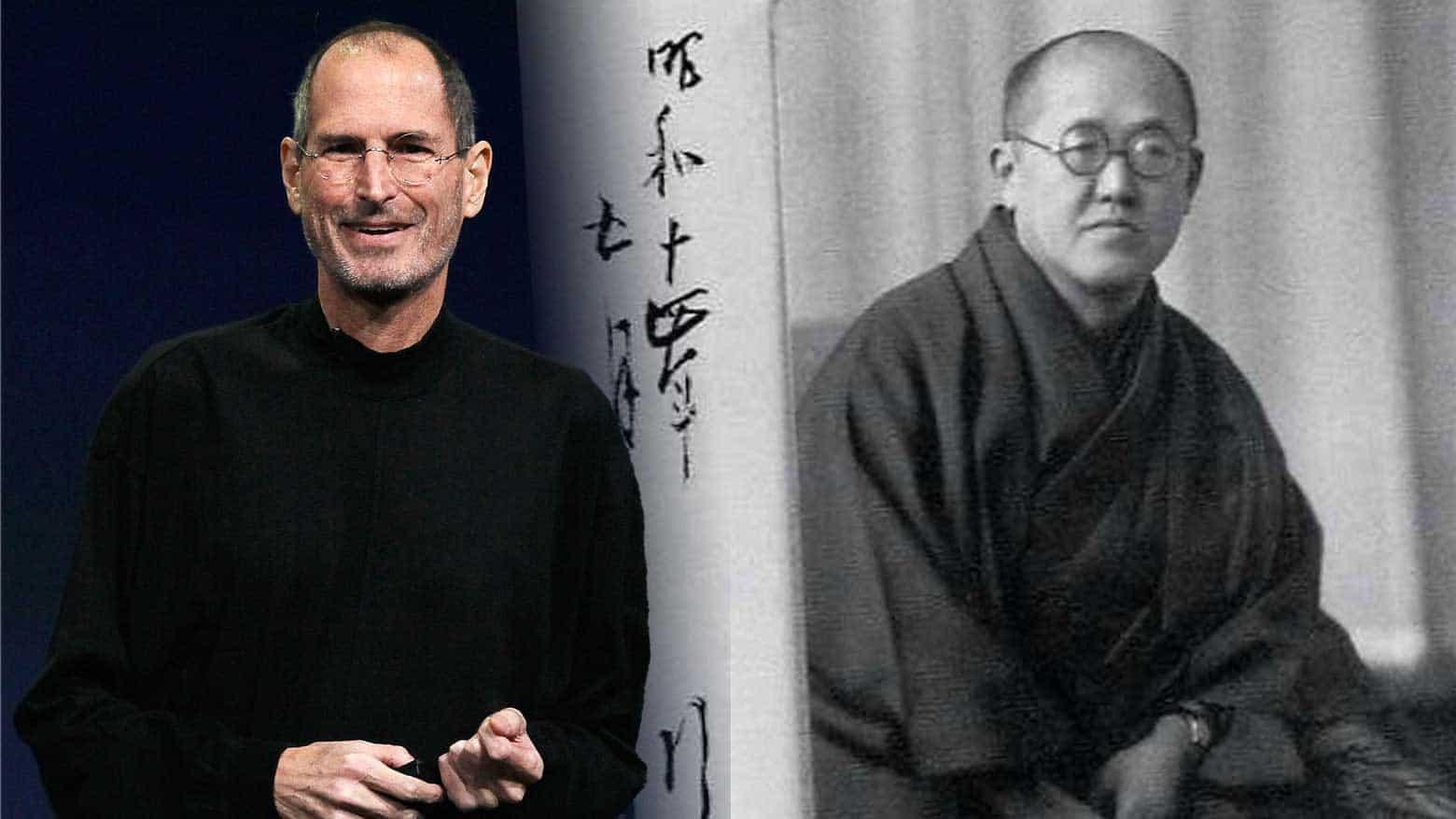 Steve Jobs und Kawase Hasui